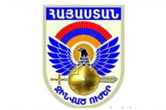 General Staff of Armenia's Armed Forces reiterate its clear position – new statement