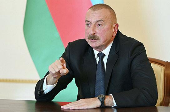 Ալիևը Հայաստանում տեղի ունեցող իրադարձություններն անվանել է այդ երկրի ներքին գործը