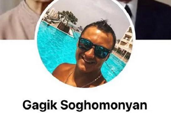 Детям арестованного по делу «Гагика Согомоняна» Арама Саркисяна запретили видеться с отцом