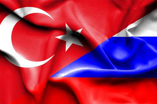 Турция планирует подписать соглашение с РФ по сотрудничеству в космосе