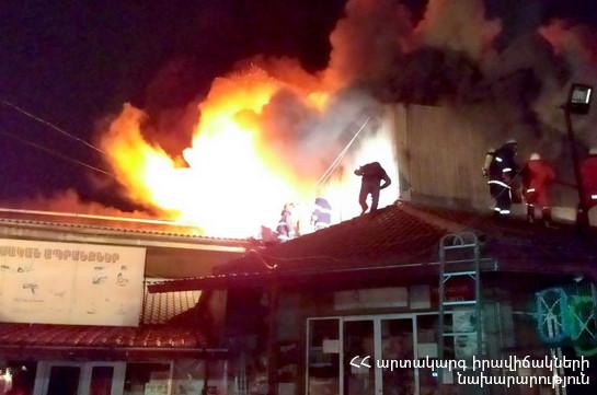 Fire breaks in Surmalu trade center in Yerevan