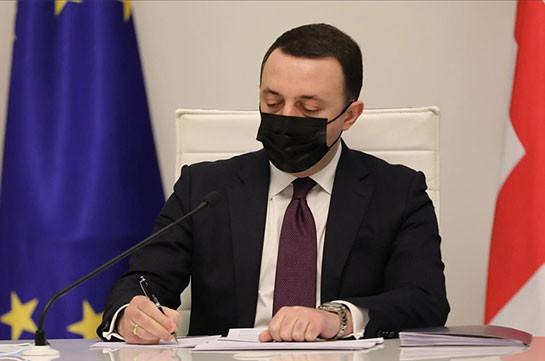 Georgia's PM tests positive for coronavirus