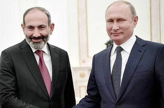 Meeting of Armenian, Russian leaders commence