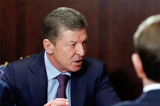 Козак: начало боевых действий в Донбассе со стороны Киева станет началом конца Украины