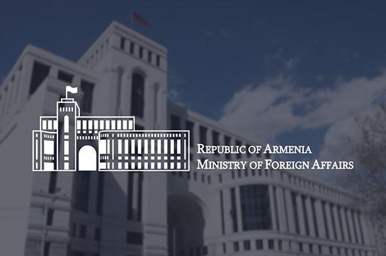 Заявление МИД Армении в связи с открытием «парка», посвященного войне в Арцахе