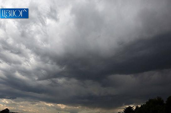 Շրջաններում սպասվում է անձրև և ամպրոպ, քամու ուժգնացում