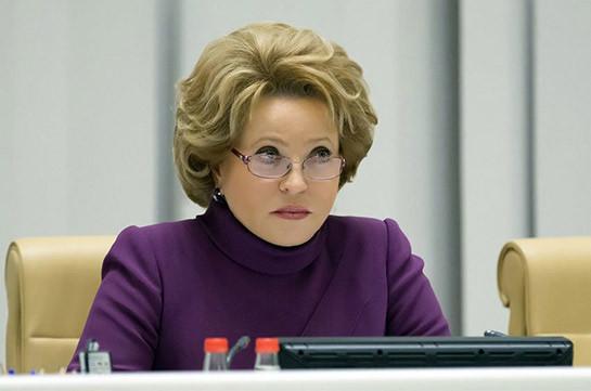 Матвиенко призвала сохранить хрупкий мир в зоне нагорнокарабахского конфликта