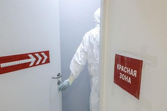В России выявили 8995 случаев коронавируса за сутки