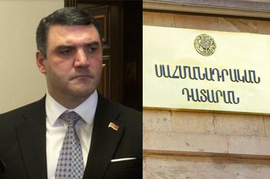 Конституционный суд решил прекратить производство по делу на основании обращения Геворка Костаняна