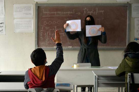 Սահմանամերձ և բարձրլեռնային համայնքներում ուսուցչի 189 թափուր տեղ կա