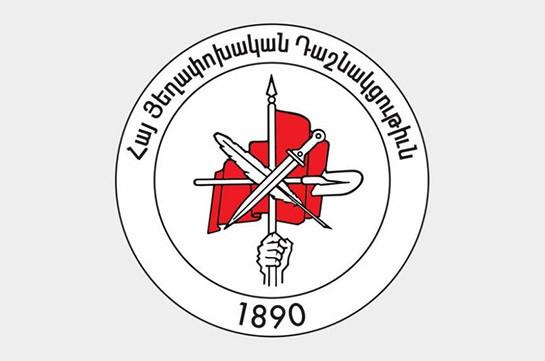 Партия «Дашнакцутюн» примет участие в досрочных выборах в парламент Армении