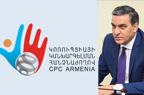 Неправомерное поведение должностных лиц наносит вред авторитету государственных органов – омбудсмен Армении обратился в Комиссию по предотвращению коррупции
