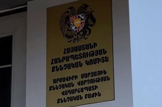 Աներոջ և փեսայի վիճաբանությունն ավարտվել է դանակահարությամբ. գործն ուղարկվել է դատարան