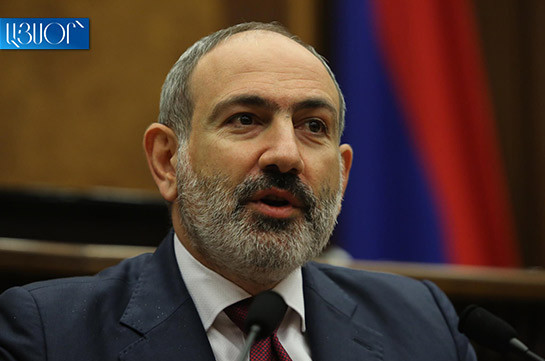Armenia's Acting PM named 4 factors that resulted in recognition of genocide by U.S. President