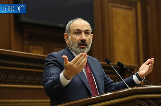 В Армении власть не может измениться, даже не думайте об этом – Никол Пашинян