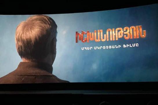 Արցախում «Իշխանություն» ֆիլմը ցուցադրելու հնարավորություն չունեն