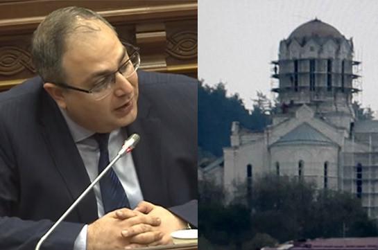 Владимир Варданян обратится в международные инстанции в связи с фактом сноса куполов церкви Сурб Аменапркич Казанчецоц