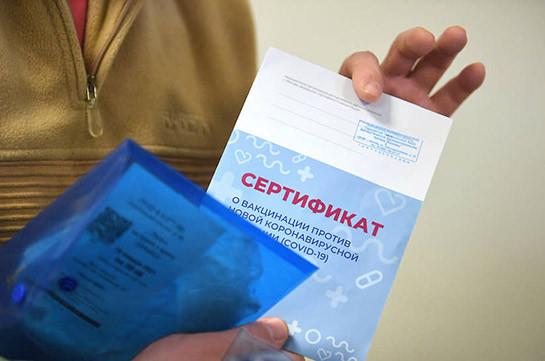 В Грузии сообщили о разработке паспортов вакцинации от коронавируса
