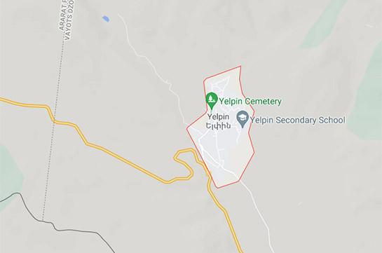В Вайоц Дзоре произошло еще одно землетрясение силой 3 балла