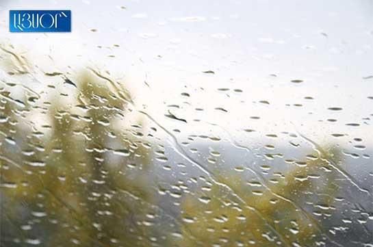 Առաջիկա օրերին սպասվում է անձրև և ամպրոպ. օդի ջերմաստիճանն էապես չի փոխվի