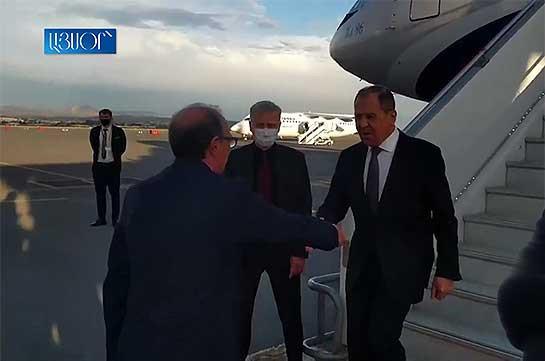 Глава МИД России Сергей Лавров прибыл в Армению (Видео)