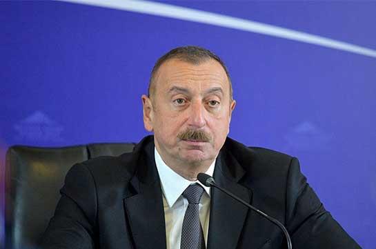 Алиев объявил город Шуши в Карабахе культурной столицей Азербайджана
