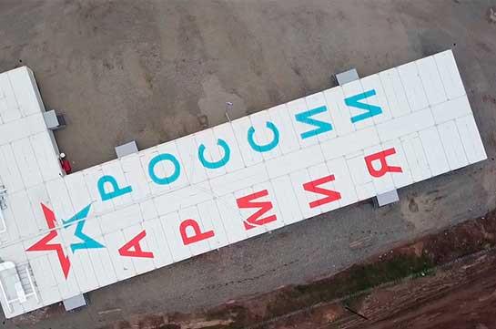 Լեռնային Ղարաբաղում ռուս խաղաղապահների համար կառուցվել է 30 բլոկ-մոդուլային ավան (Տեսանյութ)
