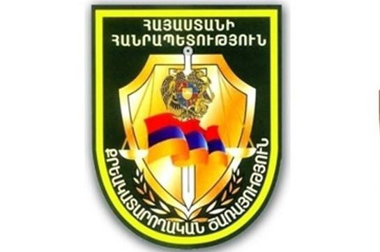 Артак Казарян назначен генеральным секретарем уголовно-исполнительной службы