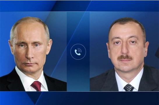 Путин провёл телефонный разговор с Алиевым