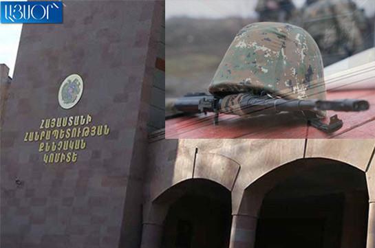 Ժամկետային զինծառայող Արտյոմ Մելքոնյանի մահվան գործով կալանավորվել է համածառայակիցը