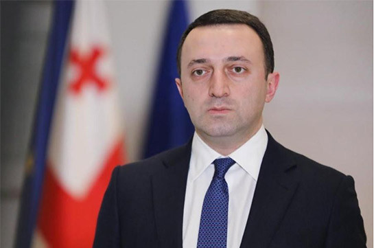 Stability in Armenia extremely important for Georgia - Georgian PM