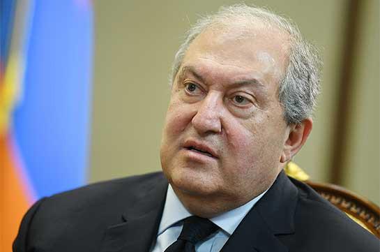Любое посягательство в отношении границ Армении должно удостоиться жесткого противодействия – президент