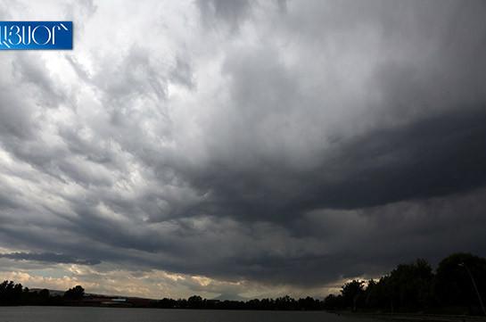 Շրջանների զգալի մասում սպասվում է կարճատև անձրև և ամպրոպ, հնարավոր է կարկուտ
