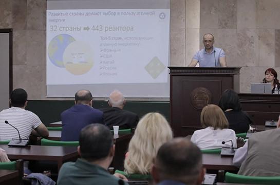 «Зеленый квадрат»: как выглядит будущее энергетики Армении