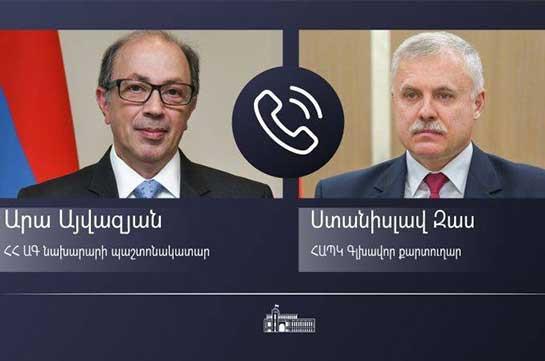Айвазян и Зась обсудили ситуацию на границах Армении и пути развязки