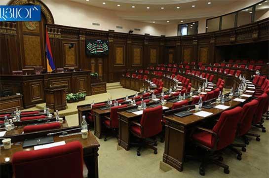 Фракция «Процветающая Армения» предлагает принять заявление о кризисной ситуации в Сюникской и Гегаркуникской областях