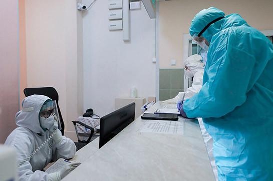 Ռուսաստանում մեկ օրում հայտնաբերվել է կորոնավիրուսային վարակի 8790 դեպք