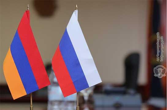 Քննարկվել են ՀՀ ՊՆ և ՌԴ սահմանապահ ծառայության «Արմենիա» զորախմբի համագործակցության հետ կապված մի շարք հարցեր. ՊՆ