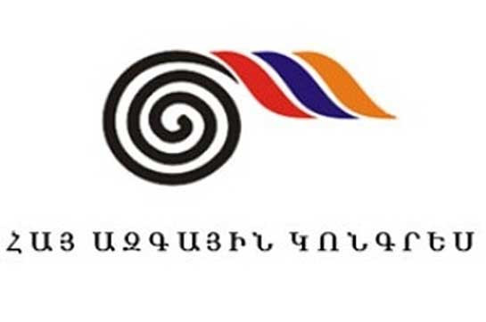 Armenian National Congress to participate in elections, Levon Ter-Petrosyan to head the list