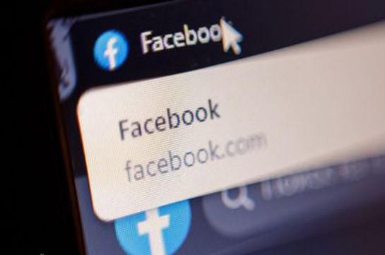 Facebook отменит привилегии для политиков при публикации сообщений в соцсетях