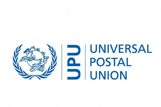 Universal Postal Union annuls Armenophobic stamps issued by Azerbaijan