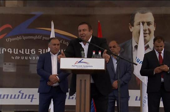 Мы должны инвестировать средства, чтобы открыть закрытые заводы – Гагик Царукян