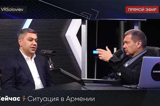Pashinyan's credo is lying – Vanetsyan to Russia's Solovyev