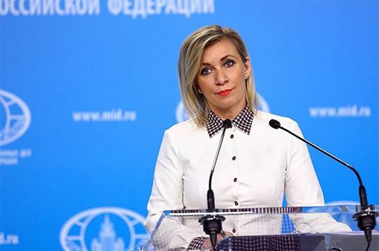 Захарова заявила, что Россия рассчитывает на ускорение процесса разминирования в Карабахе