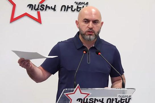 В наше время люди в эти дни думали не о том, как найти тела своих детей, а о том, где провести лето – Армен Ашотян