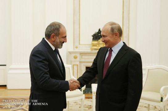 I am convinced Armenian-Russian interstate relations will continue to develop for the sake of regional stability and security - Pashinyan congratulates Putin on Russia Day