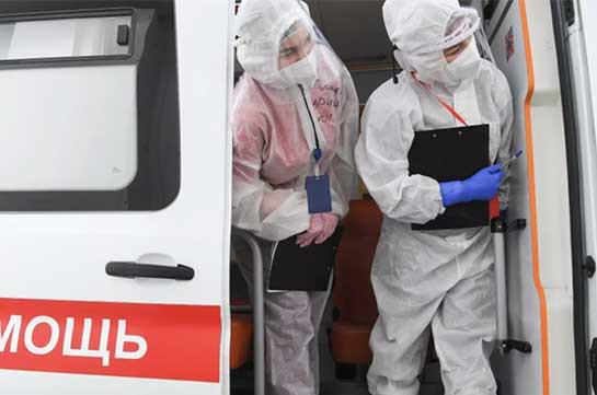 Ռուսաստանում մեկ օրում հայտնաբերվել է կորոնավիրուսային վարակի 13 721 դեպք
