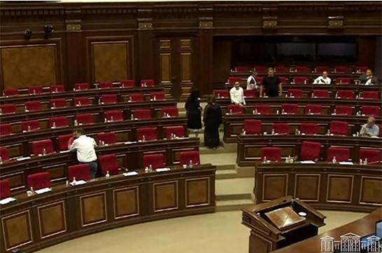 Armenia parliament fails to ensure quorum