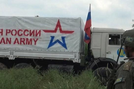 Ռուս խաղաղապահներն ապահովում են Մարտունու շրջանի ջրատարի վերականգնման աշխատանքների անվտանգությունը
