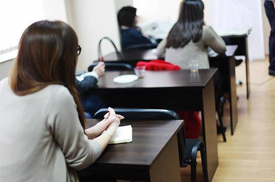 Մեկնարկում է օտարերկրացի և սփյուռքահայ դիմորդների փաստաթղթերի ընդունման գործընթացը. ԿԳՄՍՆ